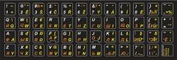 Наклейки на клавиатуру с Чешским языком 13х14 мм