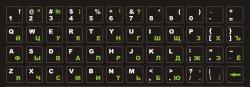 Виниловые наклейки на клавиатуру черные лайм / белые буквы