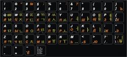 Наклейки на клавиатуру русский, корейский, английский язык на чёрном фоне