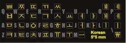Чёрный фон корейские наклейки на клавиатуру жёлтые буквы