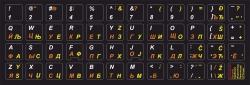 Наклейки чёрный фон Сербские, Русские, Английские символы
