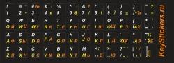 Финский, английский, русский языки на черной основе