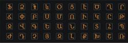 Армянские маленькие наклейки с оранжевыми символами